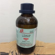 Dimethyl sulfoxide ( DMSO) (CH3)2SO